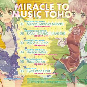 MIRACLE TO MUSIC TOHO