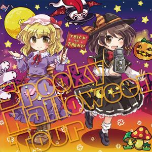 Spooky Halloween Tour