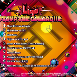 Stomp The Coward!! 2