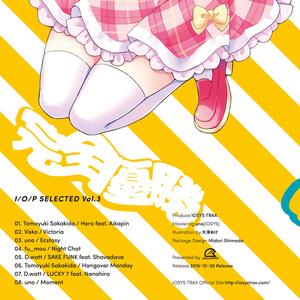完全優勝 ~I/O/P SELECTED vol.03~