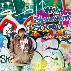 My Slammin' Sound