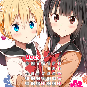 3月のカレンダーです!