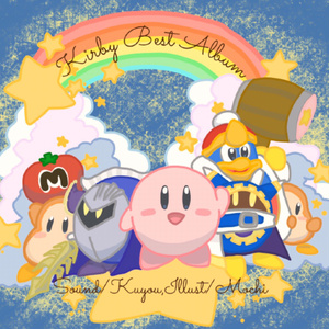 Kirby Best Album