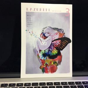 『LAZURITE Vol.3』