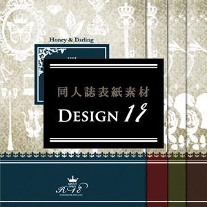 【印刷可能】同人誌表紙素材【Design:19】