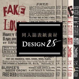 【印刷可能】同人誌表紙素材【Design:28】