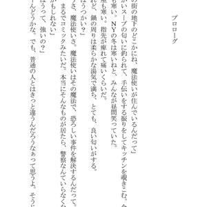 【DL版】Baasement Warlock-無垢の晩餐-