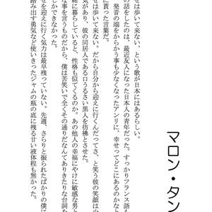 【DL版】幸福とパンとダンス