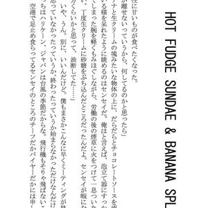 【DL版】COLORFUL LOLLIPOP