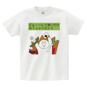 前衛的なTシャツ『勢い』