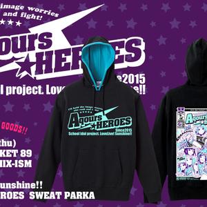 Aqours☆HEROESパーカー