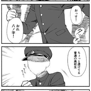 オカルト部・黄