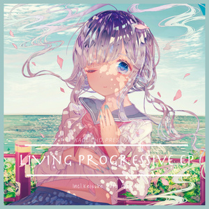 Living Progressive EP