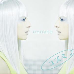 【郵送】cosmie [音楽CD]