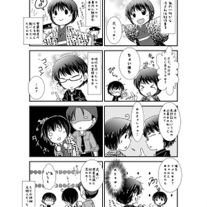 古都幻夜捜査録①-零-