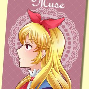 Muse(イラスト本)