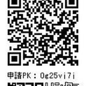 アクリルキーホルダーB(UltraGaijinMiku)