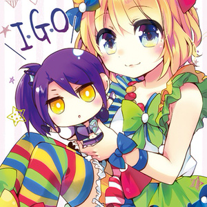I・G・O
