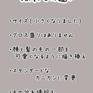 依田芳乃アクリルキーホルダーver.2