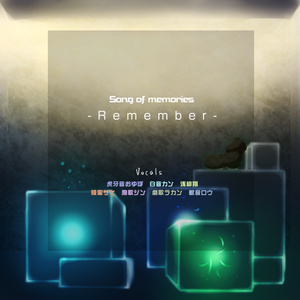 Song of Memories -Re:member-