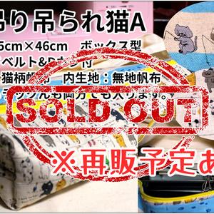 【10/29更新】展示アイテム収納ケース