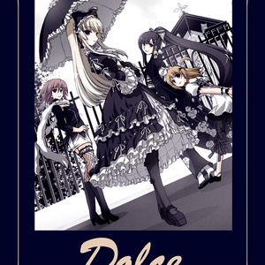 Alice Quartet VisualCollection ~Dolce~