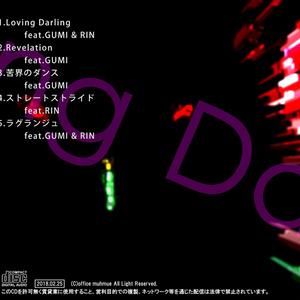 Loving Darling