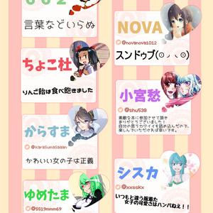 c93新刊『girl's』イラスト合同誌