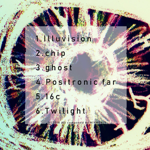 "MUSIC ALBUM ""Illuvision"""