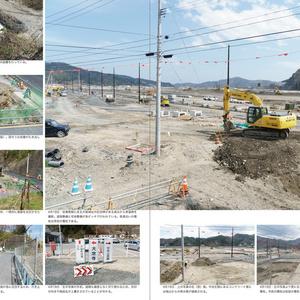 大槌町 ここは復興最前線 ~震災復興記録写真集2016~