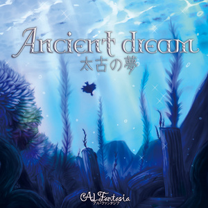 Ancient Dream-太古の夢-