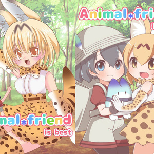 Animal friend is best