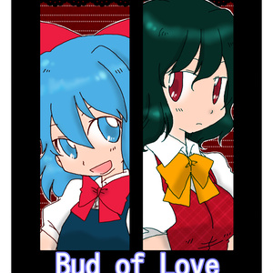BUD OF LOVE