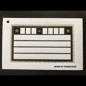 箔押しメッセージカード・星図(封筒付き)【送料込】