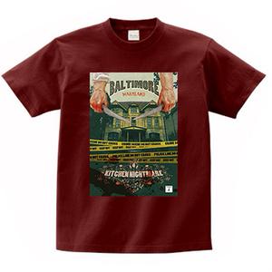 偽・ザ・お土産 Tシャツ ハンニバルの家(深赤)