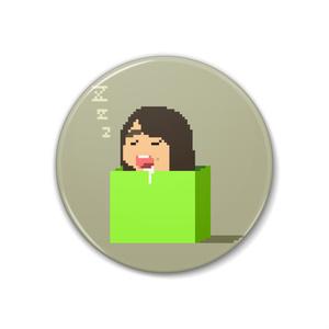 黄緑の箱で眠る 缶バッジ