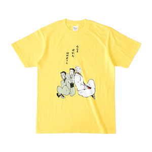 便利屋Tシャツ