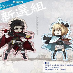 【Fate/GrandOrder FGO】新選組アクリルフィギュア 沖田総司