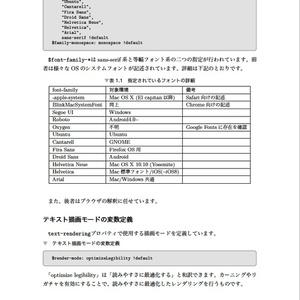 Bulma Code Reading ~ フレームワークから学ぶCSSテクニック