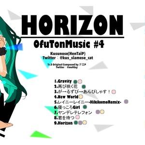 HORIZON OfuTonMusic #4