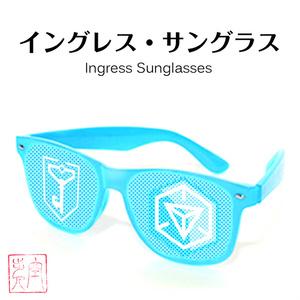 YEAH!!イングレス★サングラス-RES