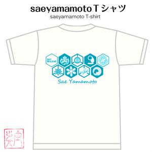 山本紗江Tシャツ