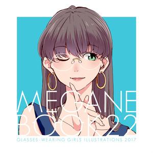 MEGANE BOOK22