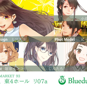 Find the piece ワンピース女子のイラスト本