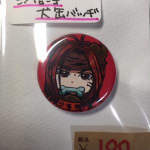 (NEW)最遊記缶バッジセット