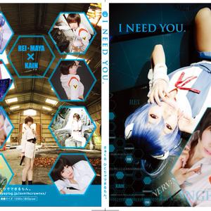 【2012冬】I NEED YOU.-EVANGELION-