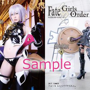 【新作】FateGirlsOrder 28Pフルカラー写真集