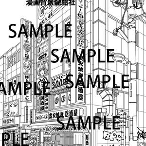 漫画背景素材「飲食雑居ビル」
