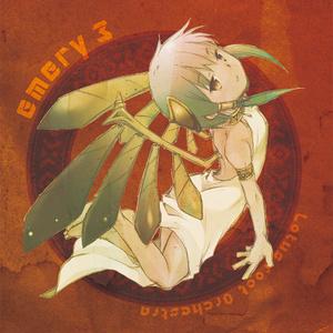 emery3