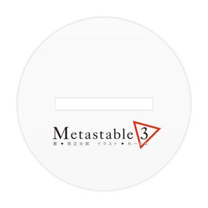 ちびきゃらコレクション - 藤白貴和(Metastable 3)